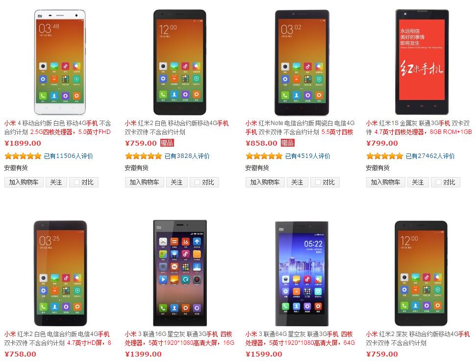 京东手机报是什么?京东手机报其实就是指京东商城所出售的手机的报价,现在手机是人们生活、工作、外出必不可少的工具,没有了手机做什么事情都不方便。手机哪里购买呢?手机除了在实体店进行购买之外,还可以在京东商城购买,京东商城出售各大品牌的手机,那么京东手机报是多少金额?京东手机有价格优惠吗?   京东手机报是多少   京东手机报,京东商城手机报价是多少?京东商城是综合类的网站,也可以购买手机,而且在京东商城可以购买不同品牌的手机,如华为、小米、魅族、三星、苹果、诺基亚、OPPO、努比亚、联系、酷派、索尼、摩
