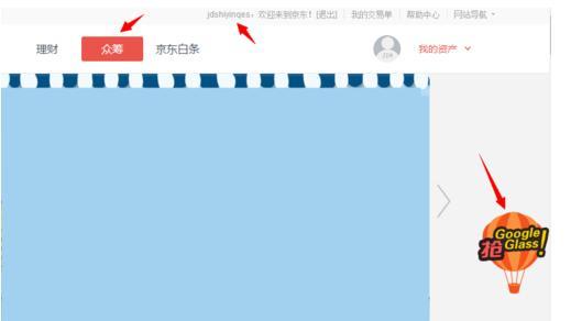 """这次与""""双十一""""相关的众筹活动,远洋地产共拿出11套房源,分别位于北京、大连、抚顺、杭州、秦皇岛、天津、武汉。房屋总价最低的为秦皇岛远洋海世纪一套指定房源,原价24.8万元,众筹价2.8万元;总价最高的为北京远洋新天地一套指定房源,原价134.4万元,众筹价为14."""
