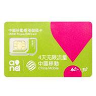 淘宝禁售境内运营商电话卡
