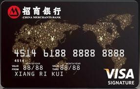 海淘信用卡