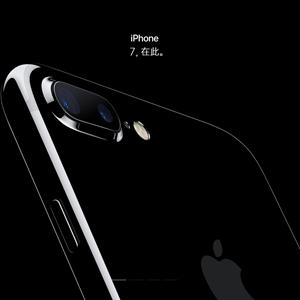 四核双摄像头 Apple 苹果 正式发布 iPhone 7 / iPhone 7 Plus