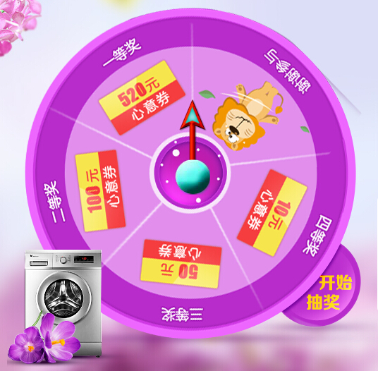 suningchoujiang.jpg