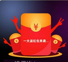中国移动福利再次升级: 百分百中下月500MB流