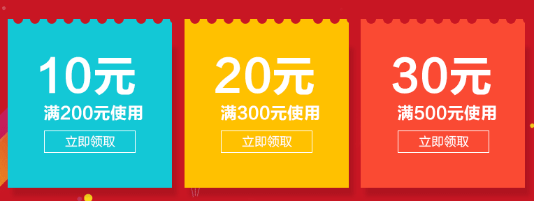 QQ截图20151029091942.png
