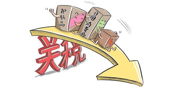 动漫 卡通 漫画 设计 矢量 矢量图 素材 头像 567_300