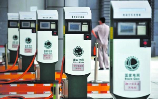 国家发布电动汽车充电接口及通信协议5项标准