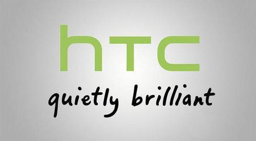 htc宣布出售htc总部办公大楼12亿人民币-券妈妈