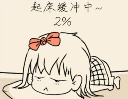 动漫 简笔画 卡通 漫画 手绘 头像 线稿 450_348