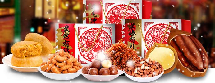 春节食物手绘图片