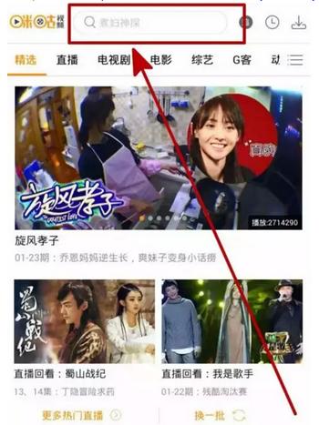 首页 今日值得买 话费 中国移动优惠券 咪咕视频话费福利  想要话费吗