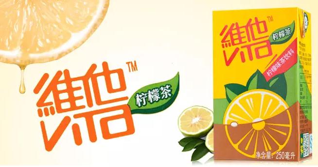维他 柠檬茶250ml*24包/箱