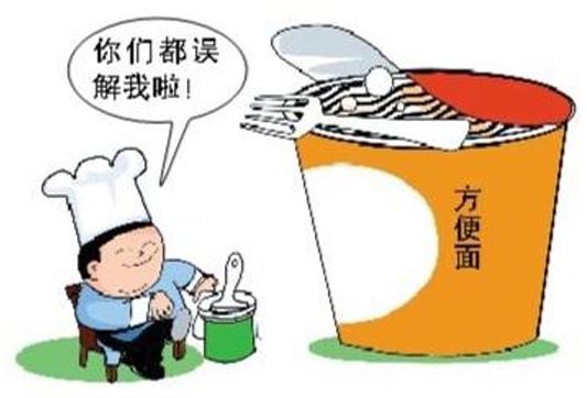 吃货福利 专家称方便面不是垃圾食品
